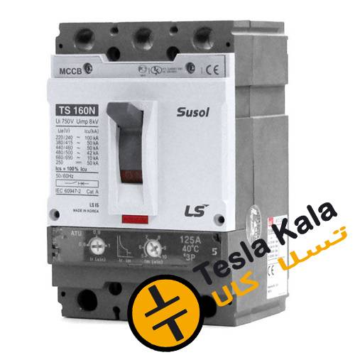 ts160 ts 250 - کلید اتوماتیک،کمپکت 160 آمپر،قابل تنظیم حرارتی-مغناطیسی LS سری SUSOL
