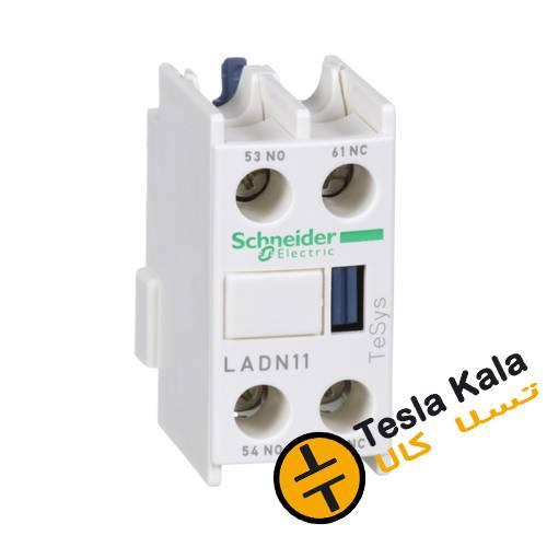 کنتاکت کمکی قابل نصب روی کنتاکتور اشنایدر مدل LADN11 -1NO1NC
