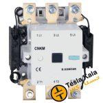 f cnkm 75 22 150x150 - تسلاکالا؛ بررسی و خرید آسان تجهیزات بانک خازنی | لیست قیمت و خرید