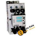 کنتاکتور خازنی 50کیلوواری برند RK  مدل CNNK 50