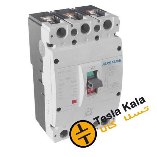کلید اتوماتیک، پارس فانال 100 آمپر، غیرقابل تنظیم حرارتی-مغناطیسی-PF3N-160