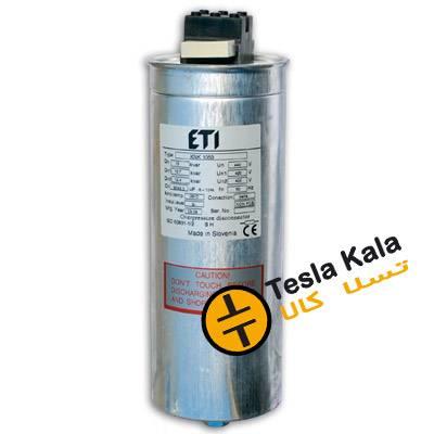 خازن 3فاز فشارضعیف، 30 کیلووار 440 ولت ( 25 در 400)  ETI