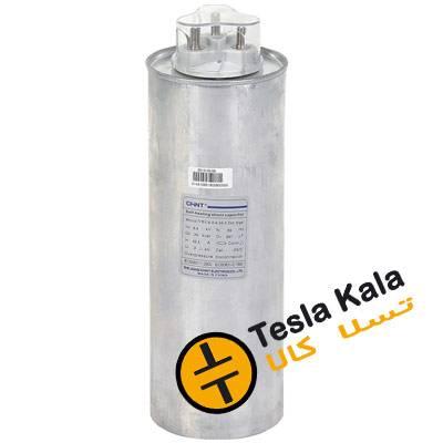 خازن 3فاز فشارضعیف، چینت، 30 کیلووار در 450 ولت ( 24 در 400) CHINT