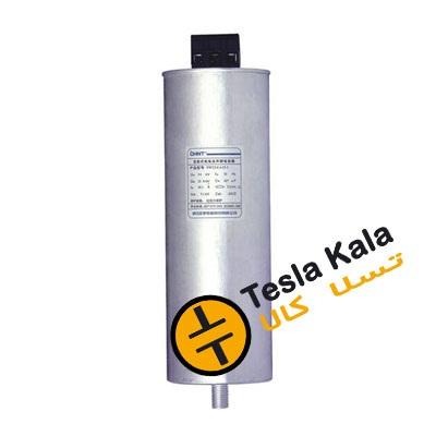 خازن 3فاز فشارضعیف، چینت، 20 کیلووار در 450 ولت ( 16 در 400) CHINT