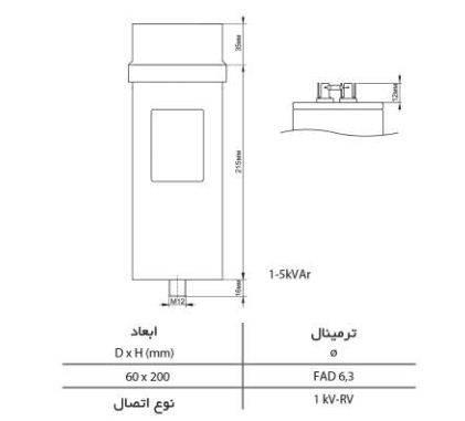 خازن 3فاز فشارضعیف، 5 کیلووار 440 ولت ( 4 در 400)  ETI