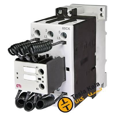 کنتاکتور خازنی 60کیلوواری برند ETI مدل CNNK 60