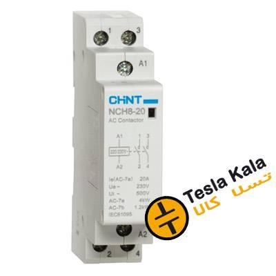 کنتاکتور تکفاز ( دو پل ) 20 آمپر برند chint ولتاژ کنترل230VAC مدل NCH8