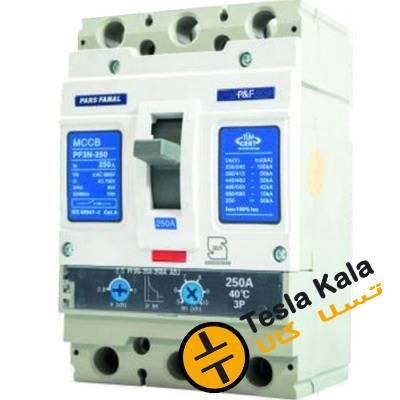 کلید اتوماتیک، پارس فانال 160 آمپر، قابل تنظیم حرارتی-مغناطیسیAdj-PF3N-250