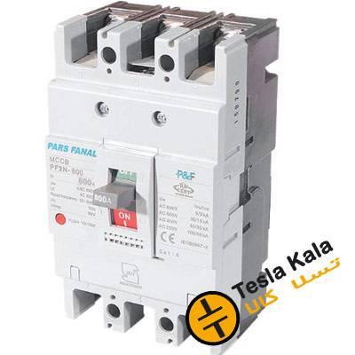 کلید اتوماتیک، پارس فانال 800 آمپر، غیرقابل تنظیم حرارتی-مغناطیسی-PF3N-800