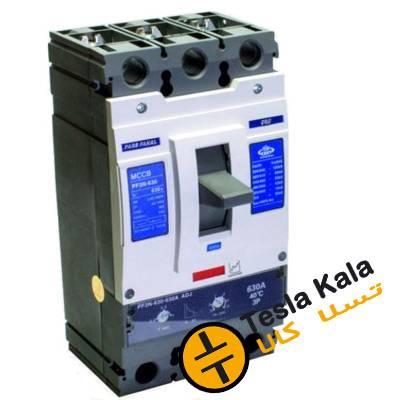 کلید اتوماتیک، پارس فانال 500 آمپر، قابل تنظیم حرارتی-مغناطیسیAdj-PF3N-630