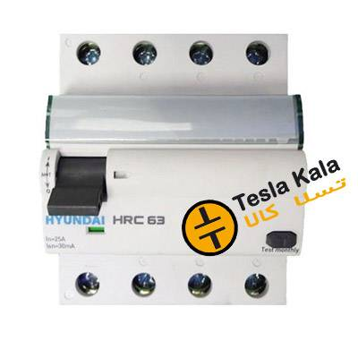 کلید محافظ جان (RCCB) مدل چهار پل  32A HRC برند HYUNDAI