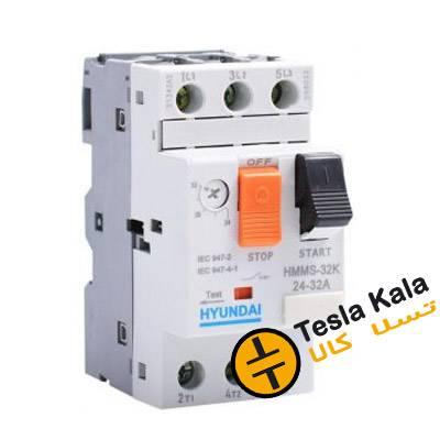 کلید حرارتی (محافظ موتور) MPCB برند HYUNDAI مدل HMMS-32K 1:1.6