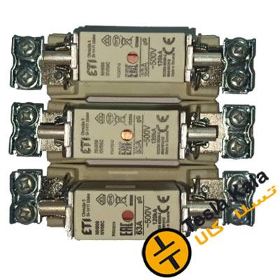 مجموعه فیوز و پایه فیوز 160آمپر ETI (فیوز تا 160 آمپر بسته به انتخاب)