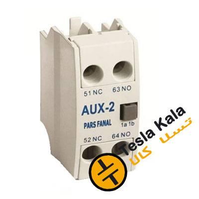 کنتاکت کمکی قابل نصب روی کنتاکتور پارس فانال مدل 1NO1NC AUX