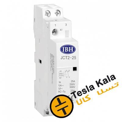 کنتاکتور تکفاز ( دو پل ) 25 آمپر برند JBH، ولتاژ کنترل 230VAC مدل JCT2