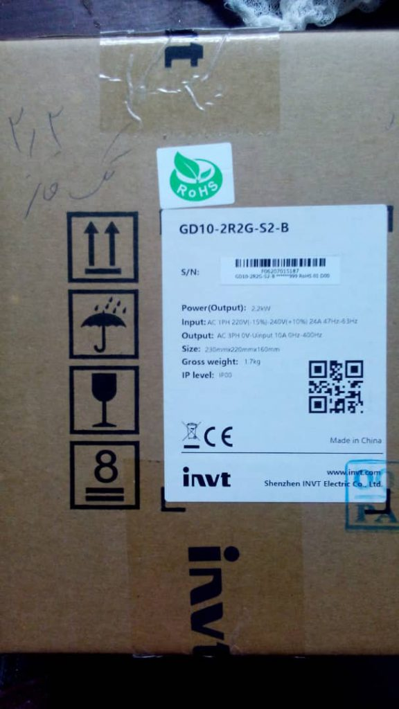 درایو (اینورتر) invt اینوت تکفاز، توان 2.2 کیلووات  GD10-2R2G-S2-B