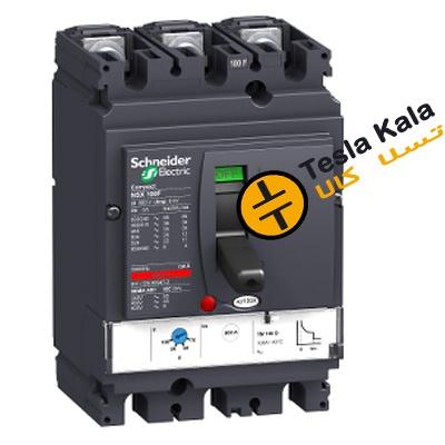 کلید اتوماتیک، اشنایدر 100 آمپر، قابل تنظیم حرارتی- ثابت مغناطیسی سری NSX100F