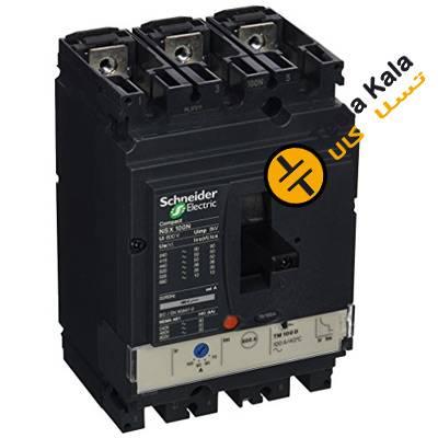 کلید اتوماتیک، اشنایدر 100 آمپر، قابل تنظیم حرارتی- ثابت مغناطیسی سری NSX100N