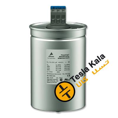 epcos capacitor mkk - تسلاکالا- قیمت انواع تجهیزات تابلو بانک خازنی، کلید اتوماتیک و کنتاکتور