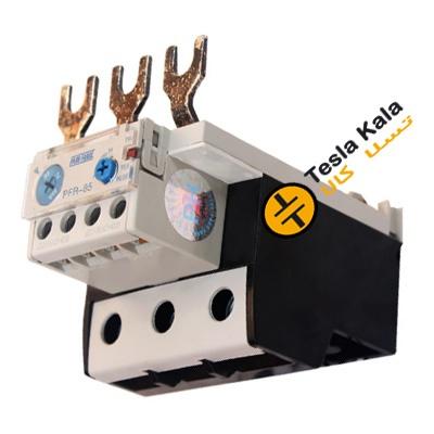 بی متال ( رله حرارتی/ اضافه جریان) پارس فانال مدل PFR85 تنظیمات 63 : 85