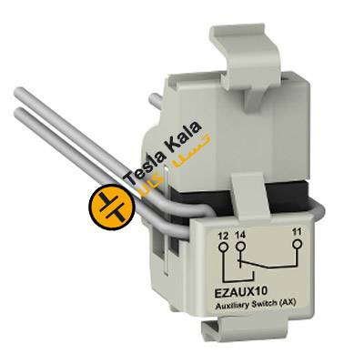 کنتاکت کمکی جهت کلید اتوماتیک اشنایدر سری EZC100  مدل  EZAUX10