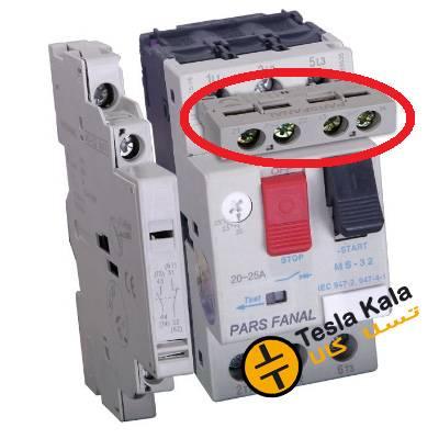 کنتاکت کمکی 1NO1NC نصب روی کلیدهای حرارتی پارس فانال مدل MS-32