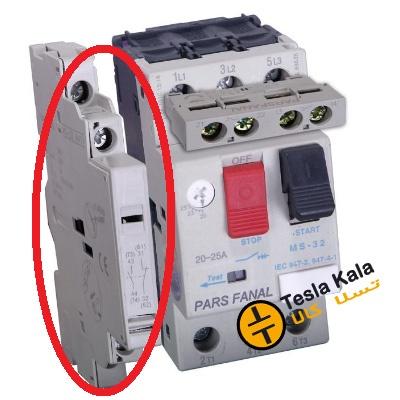 کنتاکت کمکی 1NO1NC نصب کنار کلیدهای حرارتی پارس فانال مدل MS-32