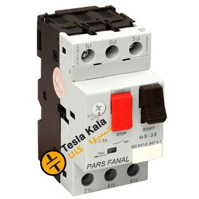 کلید حرارتی (محافظ موتور) MPCB پارس فانال مدل MS-32  4:6.3