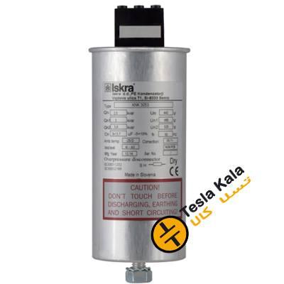 خازن سه فاز سیلندری  30-440 ISKRA ایسکرا مدل KNK3053 normal