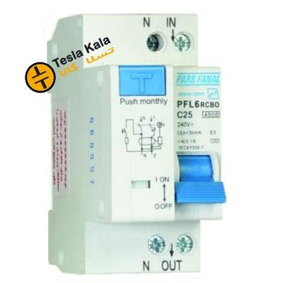 کلید محافظ جان ترکیبی الکترونیکی (RCBO) دو پل 25 آمپر پارس فانال PFL6