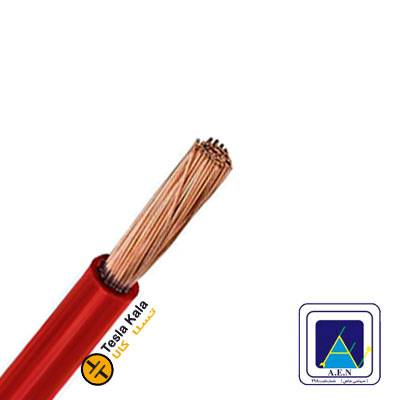 سیم افشان سطح مقطع 0.5 با یک روکش برند البرز الکتریک نور ( صد متر )