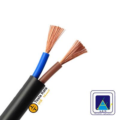 کابل افشان سطح مقطع 0.5 در دو رشته برند البرز الکتریک نور (صد متر)